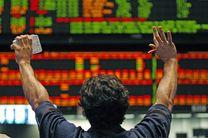 افزایش 17 درصدی ارزش معاملات بورس منطقه ای هرمزگان