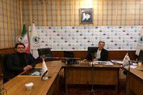 نخستین نشست پژوهشی جشنواره موسیقی فجر با موضوع سیر تطور ترانه برگزار شد