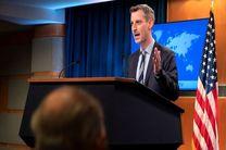 هدف دولت بایدن هم اعمال محدودیت دائم بر برنامه هستهای ایران است
