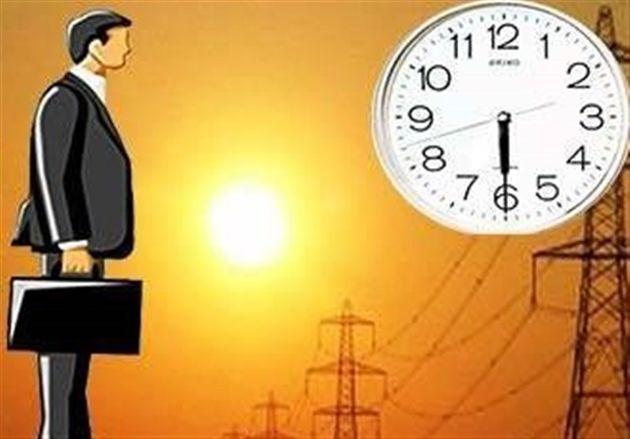 کاهش ساعات کاری در ژاپن