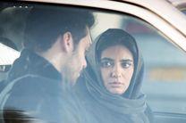 نمایش فیلم ایرانی کلاس رانندگی در آمریکا