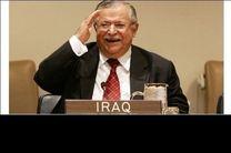 یاد بود طالبانی به همت اتحادیه میهنی کردستان عراق در تهران برگزار می شود