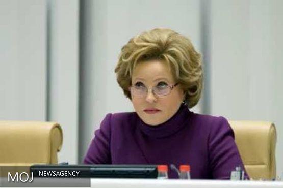رییس شورای فدراسیون روسیه به ایران سفر می کند