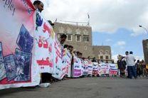 موج حمایت مردمی از شورای عالی سیاسی در صنعا