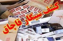 کشف 6 هزارنخ سیگار خارجی در نجف آباد