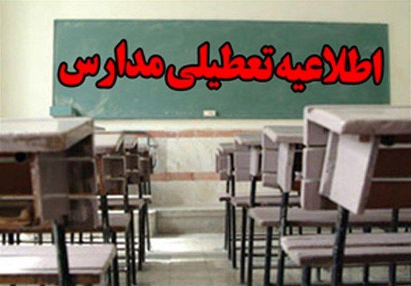 مدارس شهرستان پارسیان تعطیل شد