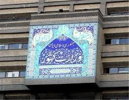 نخستین نشست دوره پنجم شورای عالی استان ها فردا برگزار می شود