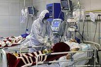 شناسایی 395 بیمار جدید کرونایی در اصفهان / فوت  27 بیمار
