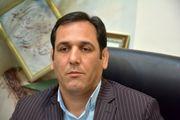 فراخوان شعر کرونایی به همت سازمان فرهنگی اجتماعی ورزشی خمینی شهر
