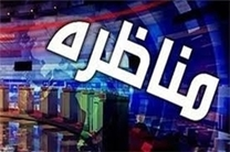 ۵ دلیل برای ضرورت پخش زنده مناظرات انتخاباتی/ صدا و سیما باید بی طرفی خود را اثبات کند