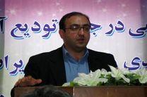 طرح مبارزه با قاچاق کالاهای سلامت محور در خوزستان آغاز شد