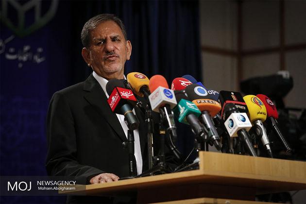تبریک جهانگیری به ملت ایران