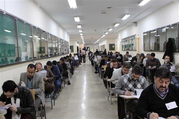 کنکور کارشناسی ارشد ۹۸ در پاره ای از مواد امتحانی اصلاح شد
