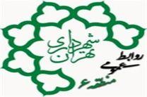 استقبال شهروندان قلب تهران از برگزاری تورهای نمایشگاه کتاب