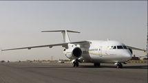 فرودگاه مهرآباد در روز تنفیذ حکم ریاست جمهوری از ساعت ۱۰ تا ۱۲ تعطیل است