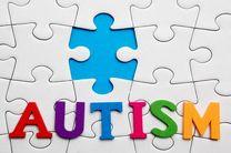 تقویت رفتارهای اجتماعی در اوتیسمی ها