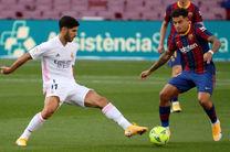 ساعت بازی یوونتوس و بارسلونا مشخص شد/ رونالدو غایب این دیدار