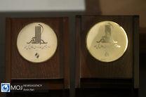 زمان برگزاری نشست خبری جایزه ادبی جلال آل احمد