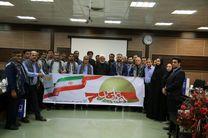 دفاع مقدس تبلور اراده، میهن دوستی و ایثارگری ملت ایران است