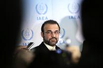 آمریکا مرتکب چندین مورد «عدم پایبندی اساسی» نسبت به برجام و تخلف آشکار از قطعنامه ۲۲۳۱ شورای امنیت گردید