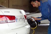 مراکز شماره گذاری و تعویض پلاک خودرو بازگشایی شدند