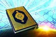 گزارش مسئول دارالقرآن نیروی زمینی از روز اول مسابقات قرآن ارتش