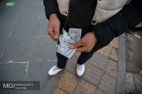 قیمت ارز در بازار آزاد 10 دی 97/ قیمت دلار اعلام شد