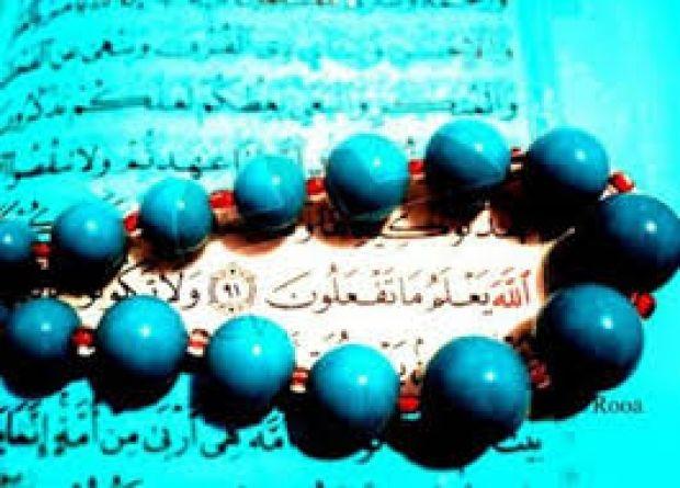 1680 نفر در طرح آموزش مجازی قرآن کریم استان اصفهان شرکت کردند