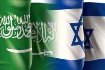 سفر یک هیئت یهودی به عربستان سعودی