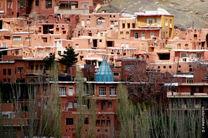 محدودیت روستای تاریخی ابیانه اصفهان برای خدمات رسانی به گردشگران