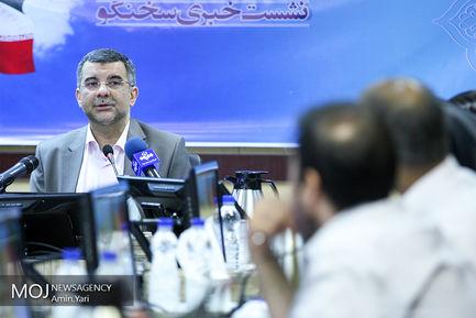 نشست خبری سخنگوی وزارت بهداشت