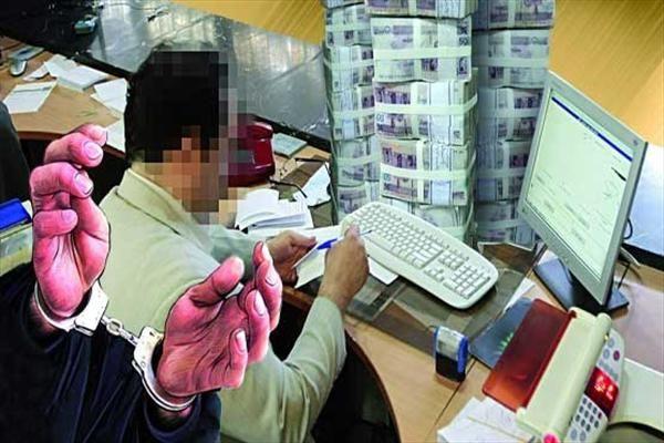 سرقت مسلحانه از یک بانک در شوشتر ناکام ماند
