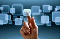 در کنفرانس بینالمللی بازاریابی در صنایع دانشبنیان چه گذشت؟