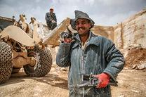 بهبود ۳۵ درصدی شرایط محیطهای کارگری در کشور