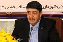ساماندهی شهرداری های مناطق با افتتاح ساختمان 5 طبقه در خمینی شهر