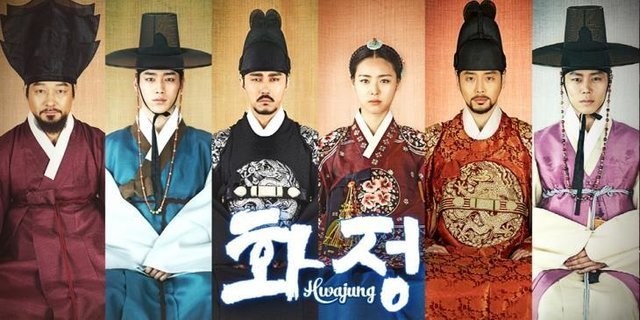 پخش سریال جونگ میونگ امشب از شبکه پنج