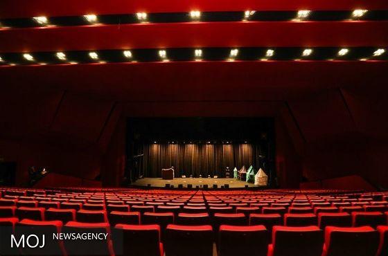 پایان تابستان ۹۵؛ پردیس تئاتر تهران به بهره برداری می رسد