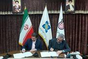 تفاهم نامه همکاری ذوب آهن اصفهان و سازمان شهرداریها و دهیاریها جهت تأمین ریل
