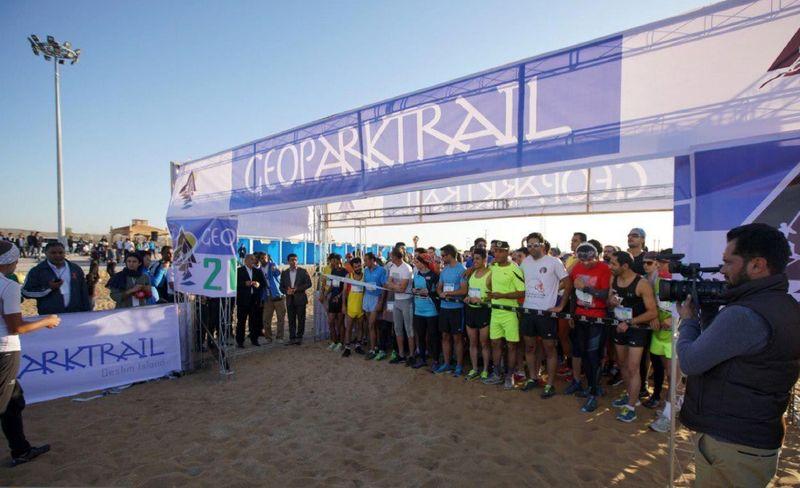 دومین دوره مسابقات ماراتن بین المللی در قشم برگزار می شود