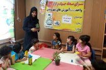 برگزاری کارگاه گل و گیاه در سرای محله جهاد