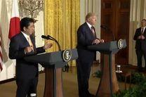 ترامپ: آمریکا 100 درصد در کنار ژاپن خواهد بود