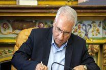 پیام تسلیت شهرداراصفهان درپی درگذشت مرتضی افروزی