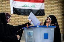 واکنش هادی العامری به رای دادگاه عراق