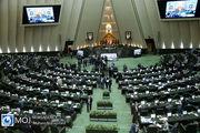 مجلس راه شهدا را برای احیای برنامه هسته ای و توسعه و پیشرفت کشور ادامه می دهد