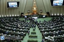 جلسه علنی مجلس آغاز شد/ سوال از وزیر نفت در دستور کار امروز