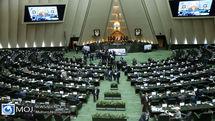 نمایندگان مجلس با اصلاح موادی از لایحه مالیات بر ارزش افزوده موافقت کردند