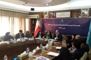 آغاز نشست پنجم شورای هماهنگی کارگروه و توانمند سازی زنان سرپرست خانوار