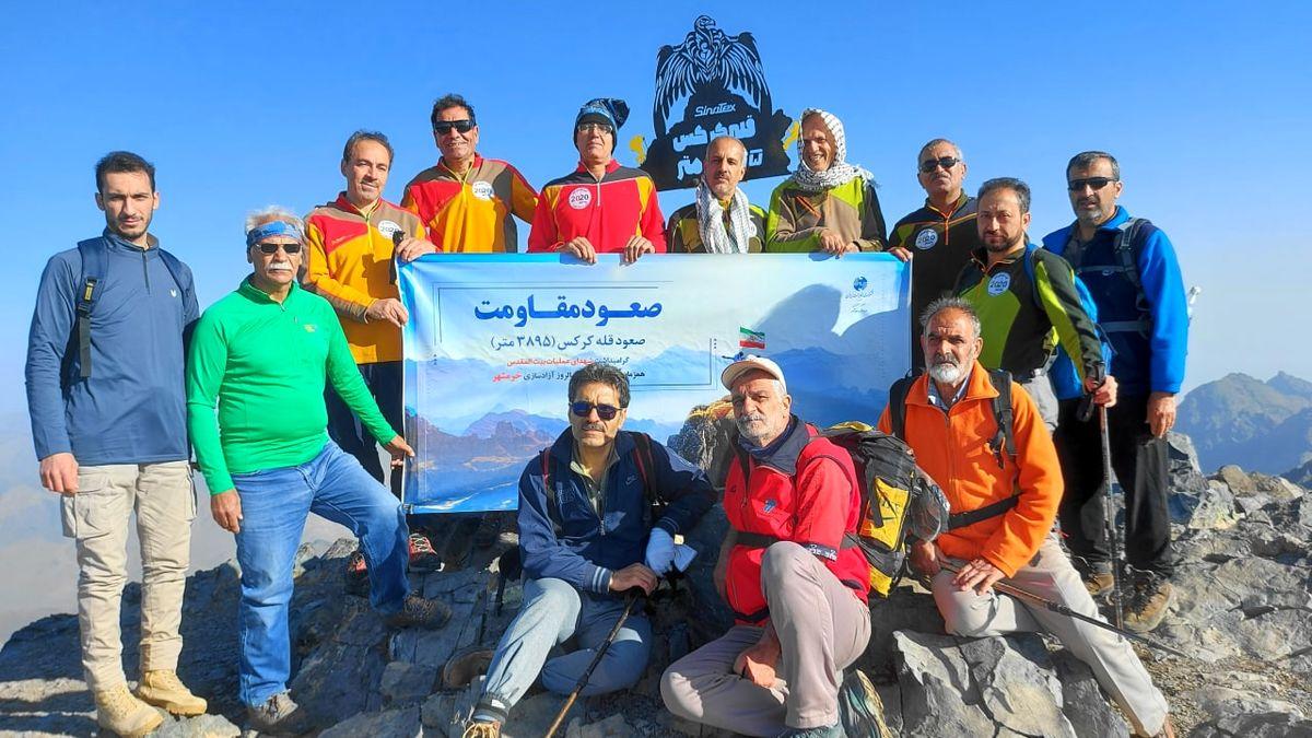 برگزاری ویژه برنامه کوهنوردی صعود مقاومت در مخابرات اصفهان