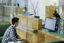 کتابخانه ملی ایران به دلیل شیوع کرونا تعطیل شد