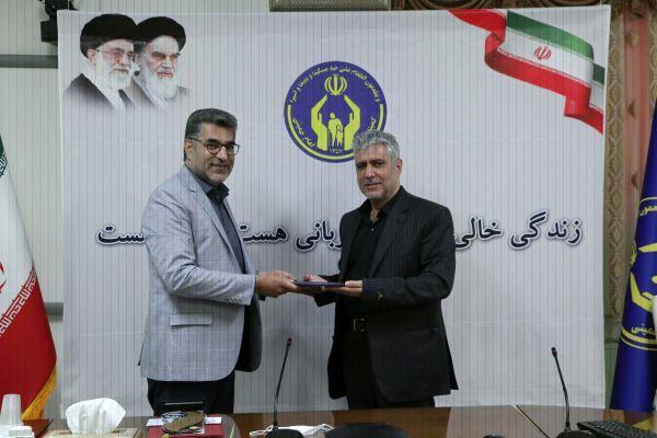 عباسعلی زارعان قائم مقام کمیته امداد اصفهان شد